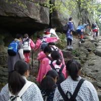 宝満山の十六詣り2018
