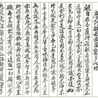 【昭和初期・中卒の叔父の書】