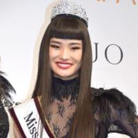 「ミス・ユニバース」の日本代表が決定