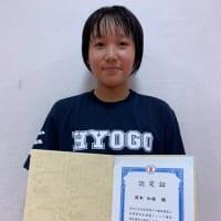 【加西】2020年度兵庫県ジュニア強化指定選手