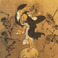 『 パンドラの箱に詰めこめ花の雨 』一休さんと『骸骨』あそぶyxw0405