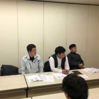NPOセンター第53回 集改塾 報告