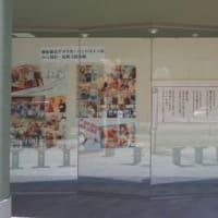 東日本大震災においての骨炭使用による放射能除染、塩害対策現地視察報告№3(10/2)