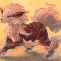 大地駆る紅の獅子