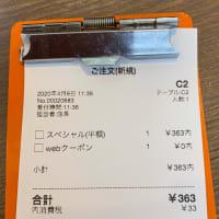 ラーメン第一旭 綾部店