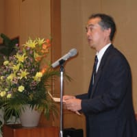 特定非営利活動法人(NPO法人) 静岡県環境カウンセラー協会設立記念式典報告