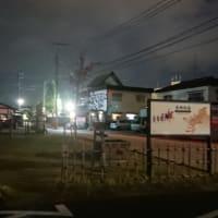 長崎街道復活マラニック
