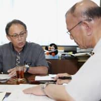 玉城知事は沖縄振興費を要求するのではなく辞退すべきだ
