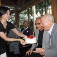 活力に満ち溢れた「卒寿(90歳)を祝う会」
