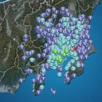10月28日 15:58 震度3  震源地:千葉県北西部 マグニチュード:4.3 震源の深さ:約70km  この地震による津波の心配はありません