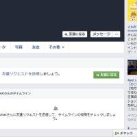 金聖響さんの本名フェイスブック