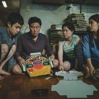 パラサイト 半地下の家族  監督/ポン・ジュノ