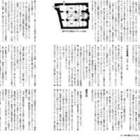 『旅行人』No. 164