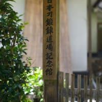 月山日本刀