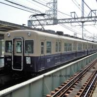 阪神 武庫川(2010.6.5)  青胴車 5143F+5313F 普通 梅田行き 行先表示板