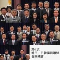 蟻地獄に堕ちた韓国経済、「日本と通貨スワップを結ぼう」と言い出したご都合主義