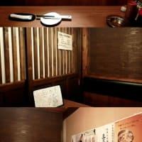 静岡居酒屋 あおいヤ 桜海老のかき揚げなど旨くてコスパ高い
