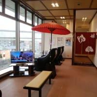 天然温泉 満天の湯(神奈川県横浜市)入浴体験記