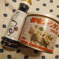 きのこと豆腐団子のパクチーシャンタン鍋