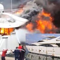 火事で破壊された豪華ヨット、全損、イタリア