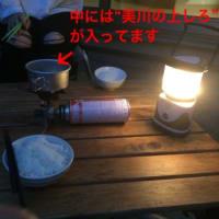 お庭deご飯with嫁ハン