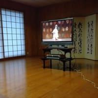 DVD観賞会