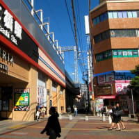 大橋 No.7 (南区)