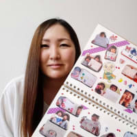 Thank you☆彡 Emi!