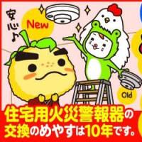 オンライン商店街「ゆずるchショッピング」がオープン!