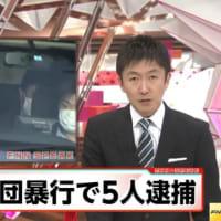 川崎市のヘイトスピーチ根絶条例に「表現の自由を侵害する恐れ」を指摘する産経新聞。それ、トリエンナーレ問題の時に言いなよ。