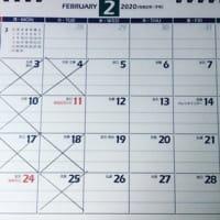 2月の営業予定です。