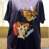 鹿せんべいTシャツのベースカラーが変わりました! @nara_mise
