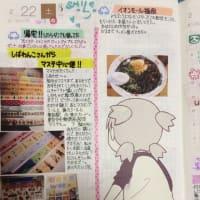 ほぼ日手帳・2.22