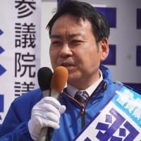 羽田次郎さん、改革の時計は止まらない、尊敬県「信州」の力とともに