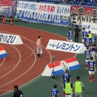 【J1】横浜vsC大阪「もう半分なのか、まだ半分なのか」@日産