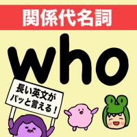 日本語の語順で英語にできる!? 英語の長い文章をパッと作る方法