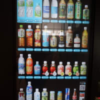 acure<アキュア>のスープ飲料
