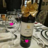 たかが60年!? されど60年! 生まれた年のビンテージワインすごい!