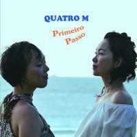 Quatro M, その衝撃と魅力について