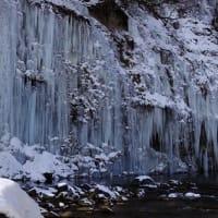 御嶽山の麓 白川氷柱群の風景を懐かしみます