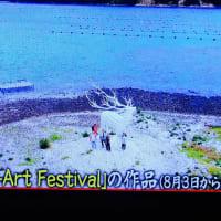 7/23 フェスティバルは8月3日から