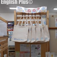English Plusのレッスンの復習 ~ 自分の英語の間違いに気づける英語力をつけていこう ~ 2019年9月第4週の英語レッスンの復習(英語編)