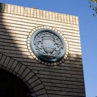 鹿児島市庁舎 本館 (鹿児島県 鹿児島市)