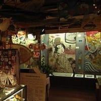 凧の博物館で見る多様性
