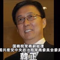 香港問題も北戴河で話題に?中国の動き