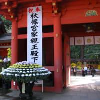 香取神宮へ・・・