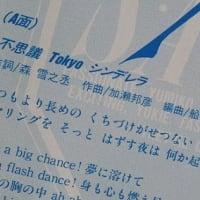 シンデレラソング レトロ*クラリオンガールと80'sアイドル