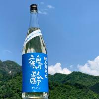 鶴齢「超辛口 特別純米原酒」