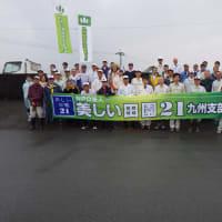 横島海岸一斉清掃活動