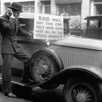 車はいくらで売れただろうか:大恐慌の一コマ